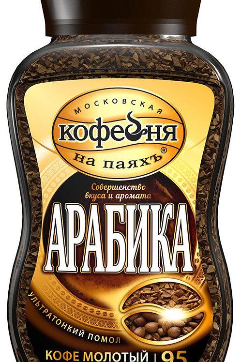 """Кофе""""Арабика""""100 гр"""