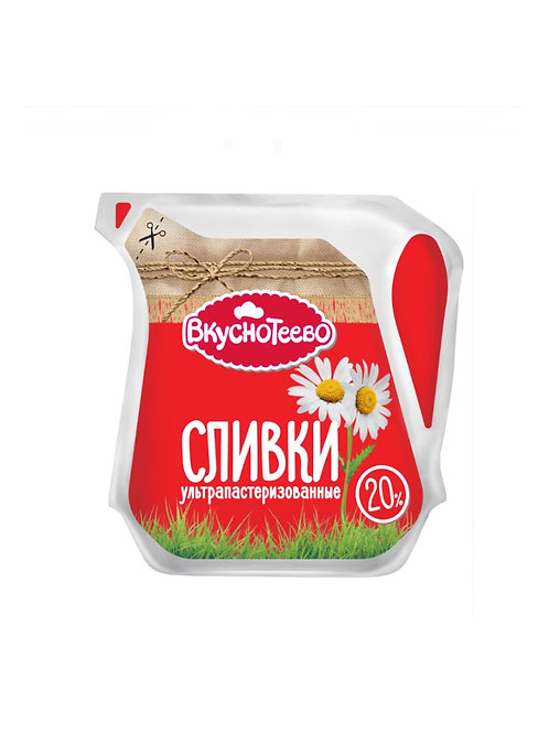 Сливки Вкуснотеево 20% 125гр.