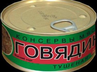 Тушенка Говядина в/с 325гр.