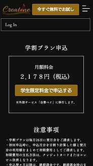 スクリーンショット 2021-05-24 13.12.48.png