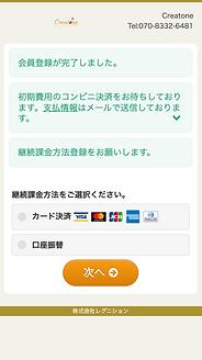 スクリーンショット 2021-05-24 13.23.08.png