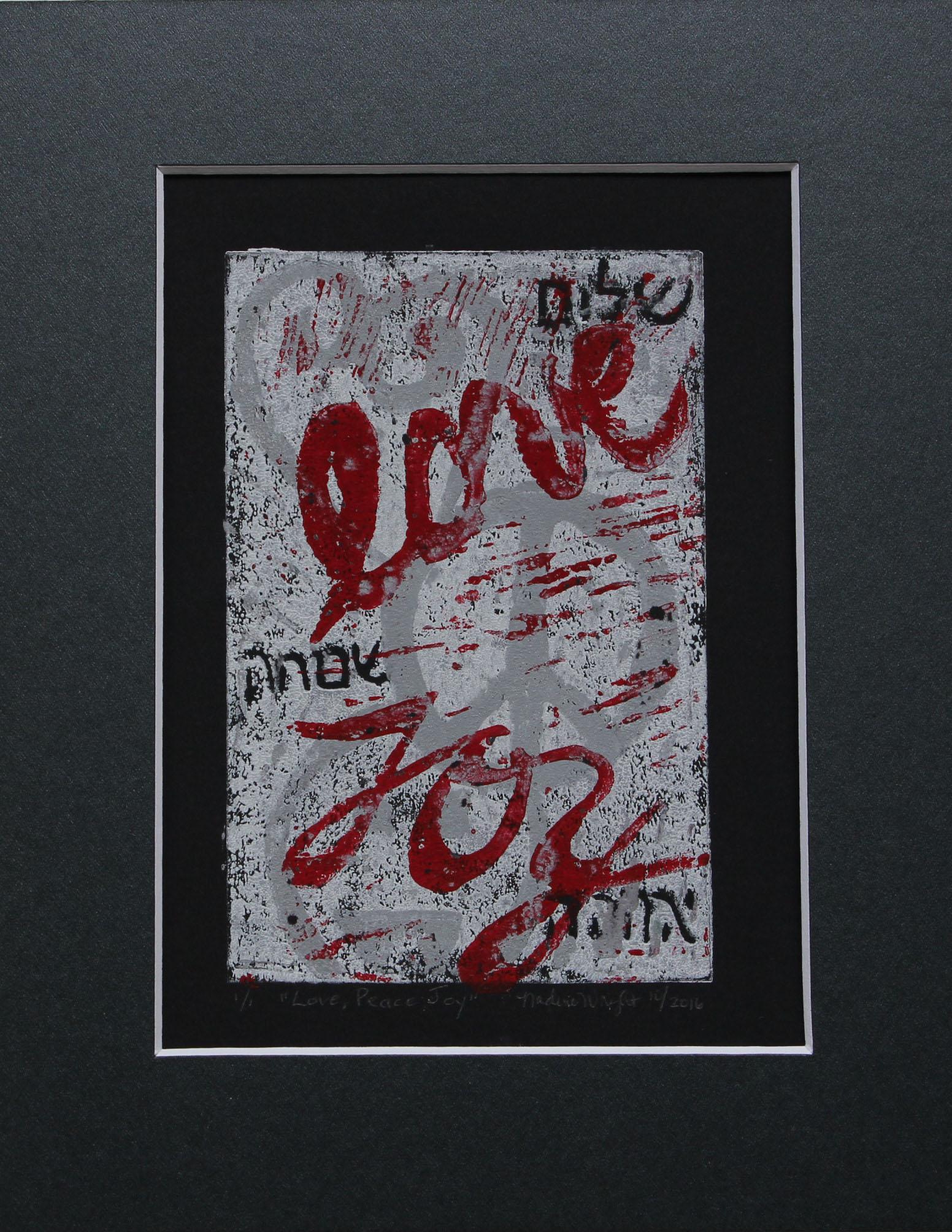 grey Love, Peace, Joy