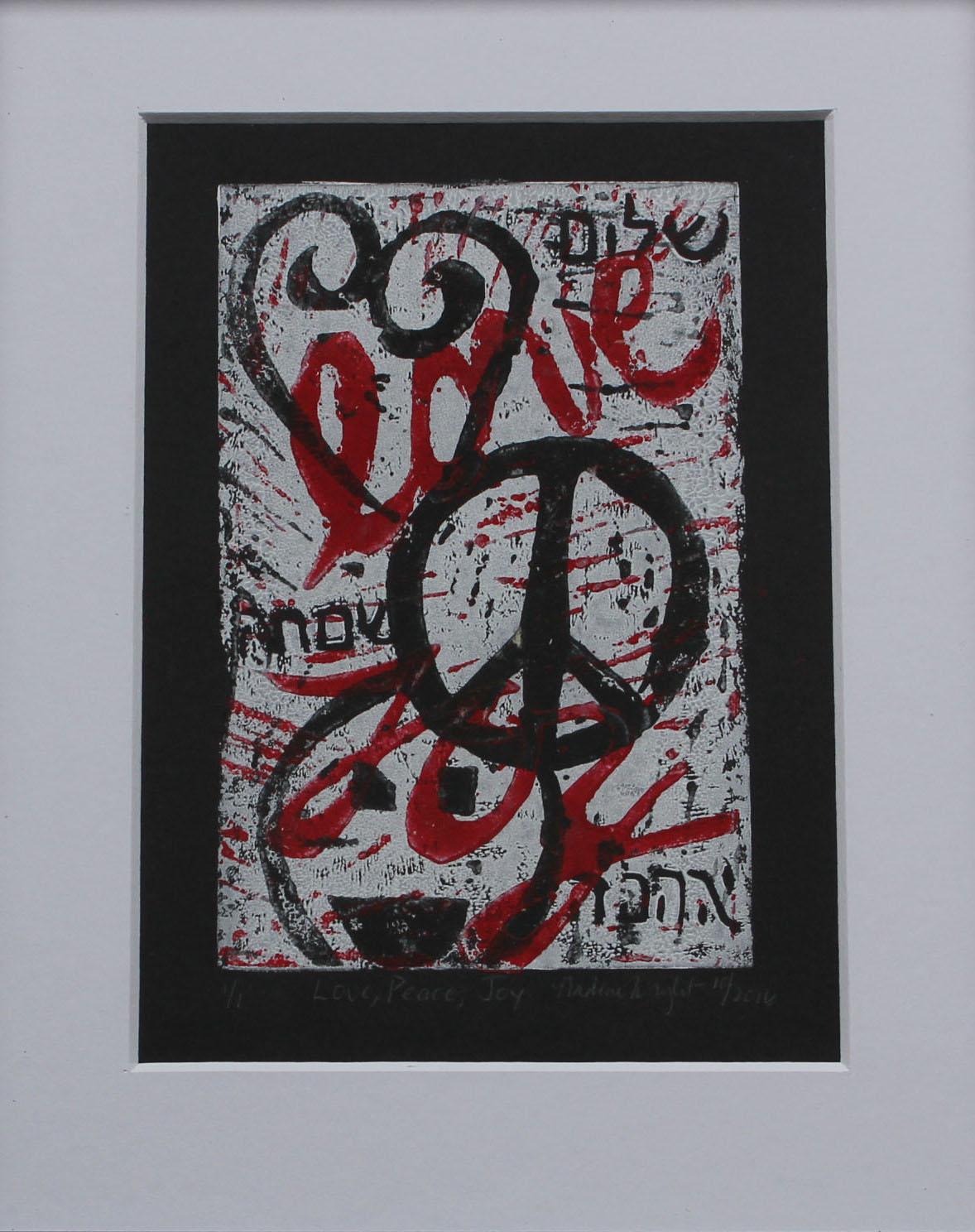 black Love,Peace, Joy