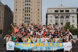 2015 East China