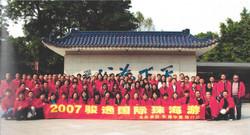 2007 Zhuhai Tourism-1