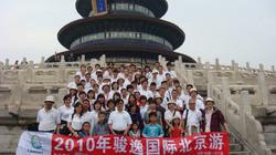 2010 Temple of Heaven