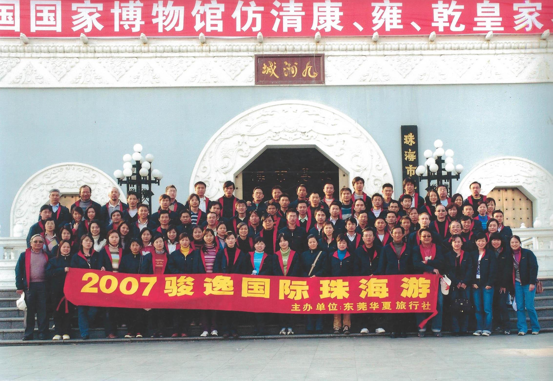 2007 Tourism-2