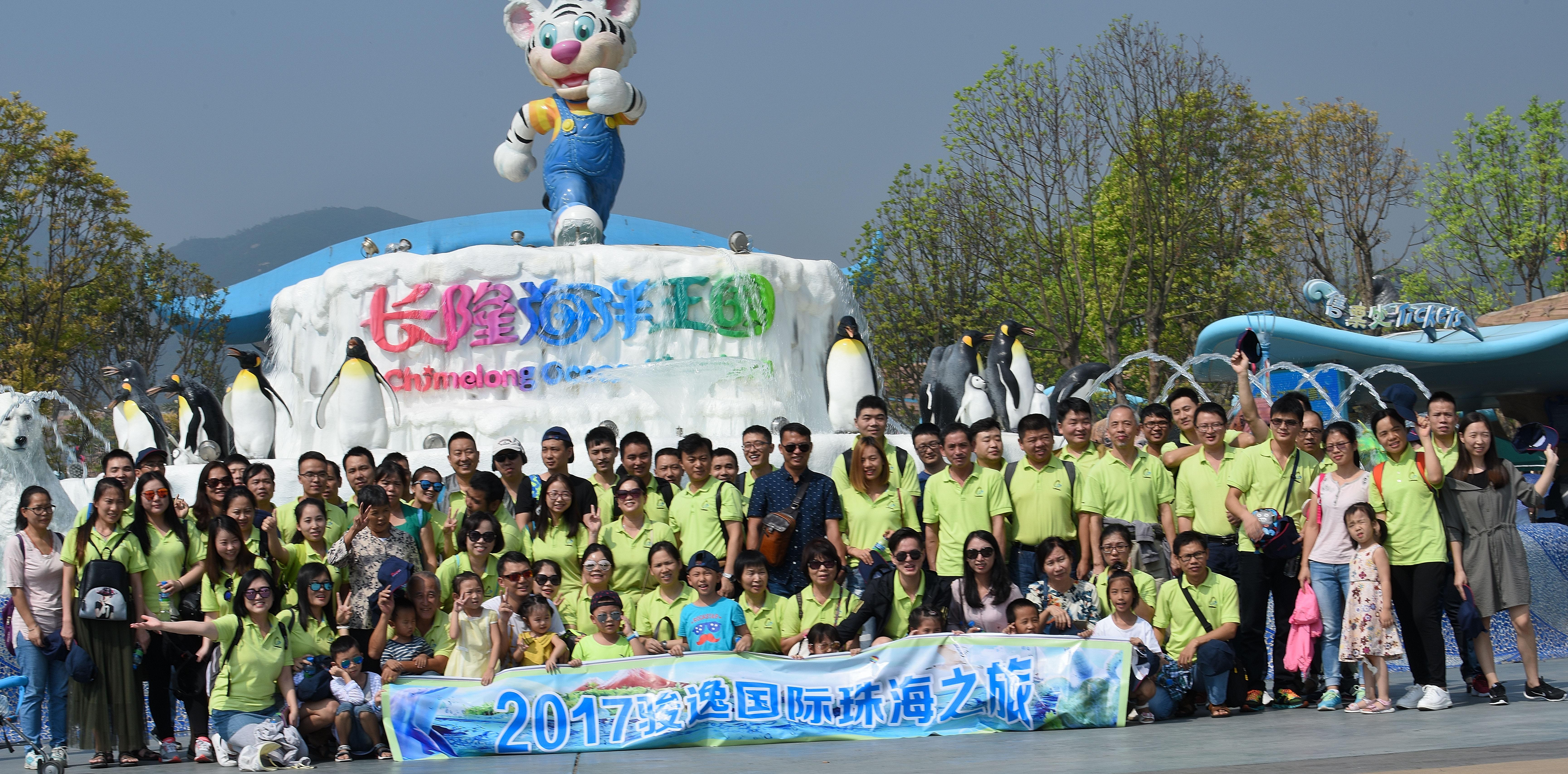 2017 Zhuhai sea kingdom