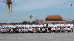 2010 Tian An Men