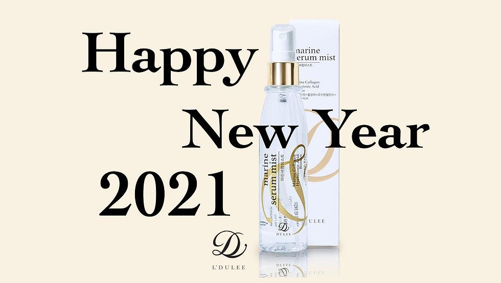 happy new year 2021 Dulee 2021 새해 이베