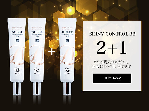 2+1キャンペーン中!DULEE SHINY CONTROL BB【2本価格】