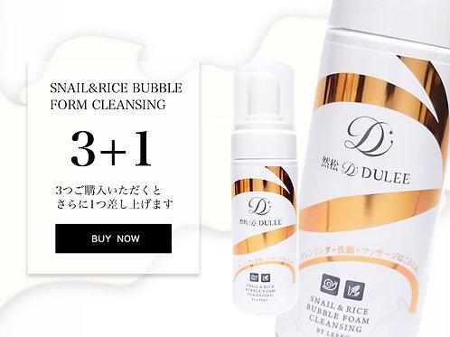 3+1キャンペーン!DULEE SNAIL &RICE BUBBLE FOAM CLEANSING【3本価格】