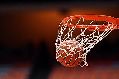 _баскетбольная.jpg