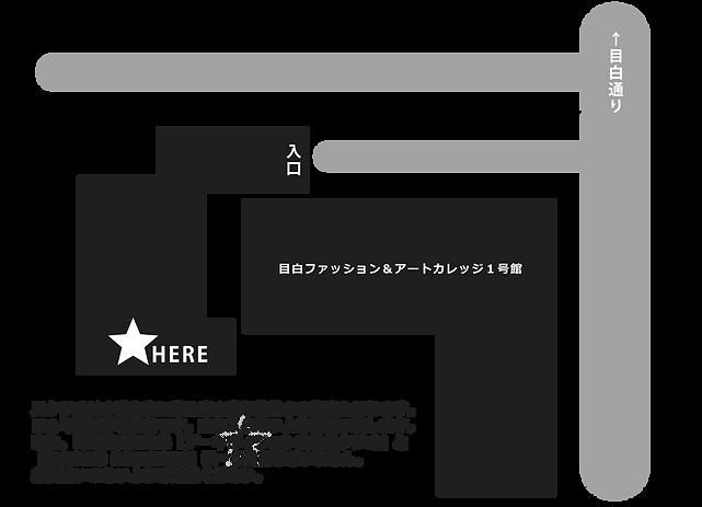 スタジオ案内図.png