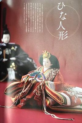 節句人形の販売・ひな人形・雛人形・ひな祭り・五月人形・端午の節句・こどもの日・こいのぼり・破魔弓・羽子板