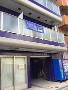 スタジオバレエワークス道のり青いビル.jpg
