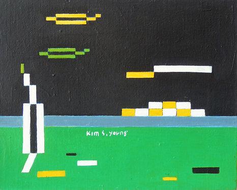 """""""Composition"""" par Kim Se Young"""