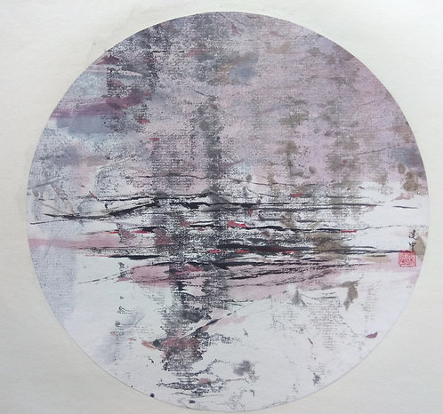 """Espace infini N°8"" par TAN Jian-Chung"
