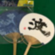 Shodo on uchiwa_edited.jpg