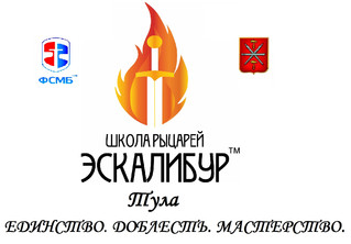 Весенний лагерь В ТУЛЕ в каникулы с крутой программой : СМБ, игры, маневры, метание, стрельба!