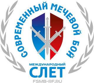 ПЛАН МЕРОПРИЯТИЙ по СМБ (примерный)ВЕСНА - ЛЕТО 2021: