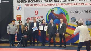 Федерация БОЕВОГО САМБО России и ФСМБР подписали СОГЛАШЕНИЕ О СОТРУДНИЧЕСТВЕ!!!!!