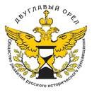 """24 декабря 2019 в Москве состоялось подписание Соглашения о сотрудничестве между Обществом """"Дву"""