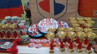 9-й КУБОК РОССИИ по СМБ 2021 с участием 305 спортсменов из 47 КЛУБОВ