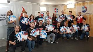 26-27 сентября 2020 в Москве успешно прошёл 84-й Межрегиональный Аттестационный Семинар для инструкт
