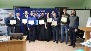 12 ноября 2019 в Московском Социально-Педагогическом Институте прошла Научно-практическая Конференци