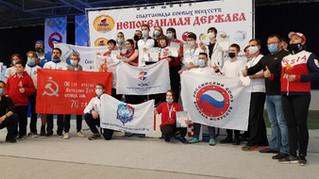 4 ноября в Тольятти успешно прошёл турнир по СМБ - Открытое первенство Самарской области, в рамках С