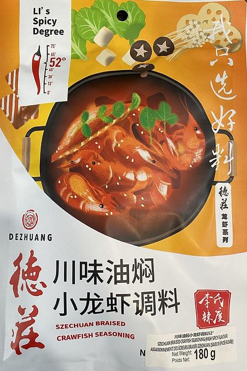 DZ Szechuan Braised Crawfish Seasoning Hot Pot Soup Base