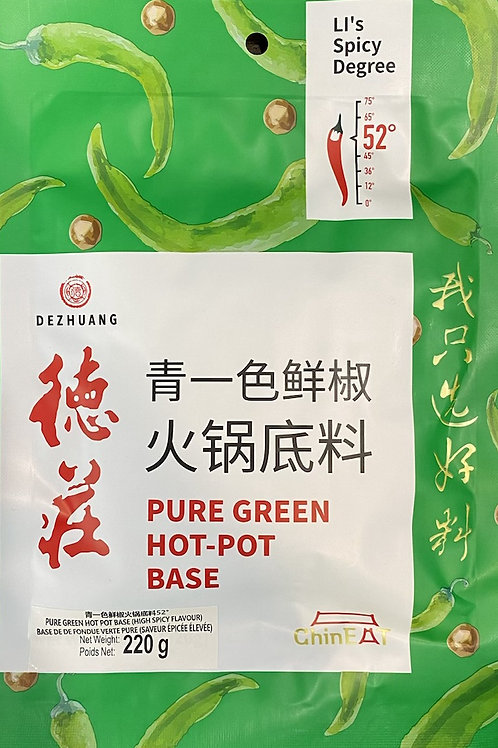 DZ Pure Green (High Spicy) Hot Pot Soup Base