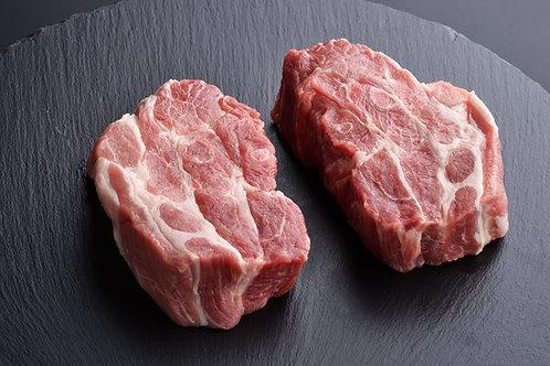 Pork Butts - 3 x 1 KG