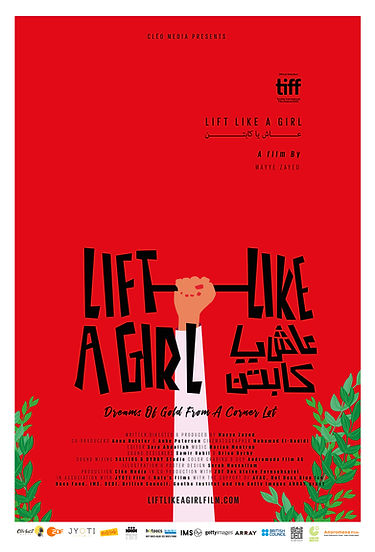 LLLAG-Poster1.jpg