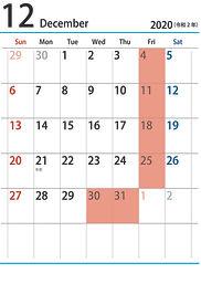 calendar-newsim-a4-2020-12.jpg