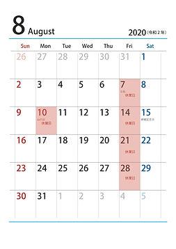 calendar-newsim-a4-2020-8.jpg