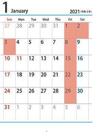 calendar-newsim-a4-2021-1.jpg