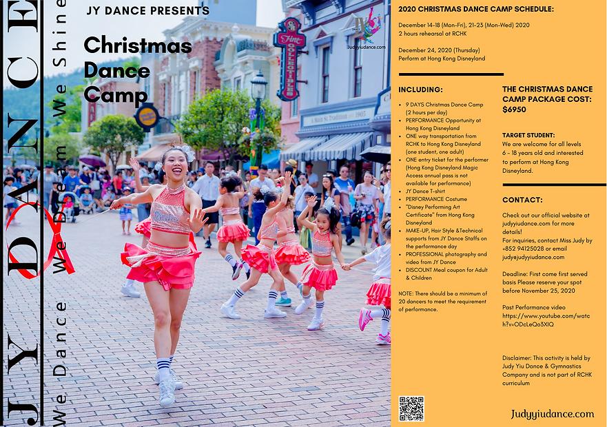 JY Dance X Disney Christmas Dance Camp (