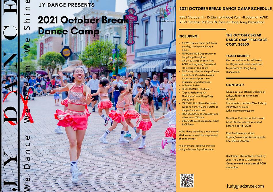 2021 October break Dance Camp at Disneyland.png