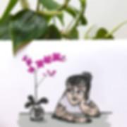 plant lady header.jpg