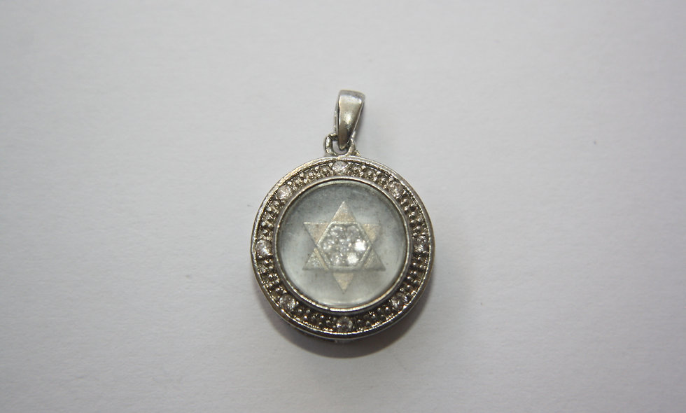 Silver Pendant: Star Of David Moving