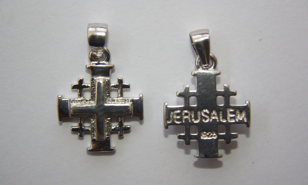 Silver Pendant: Jerusalem Plain Silver Cross