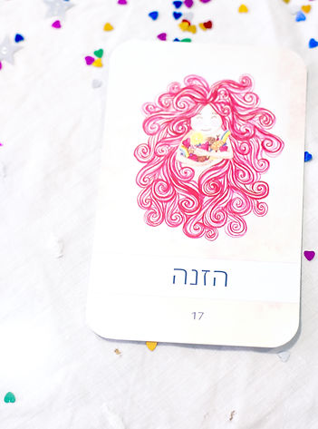 cards-87.jpg