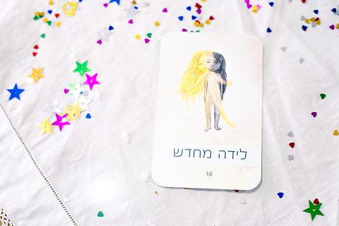 cards-89.jpg