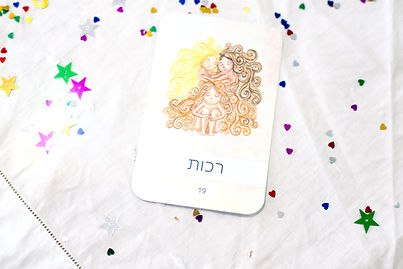 cards-81.jpg