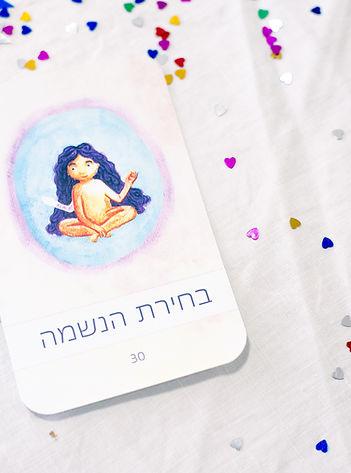 cards-103.jpg