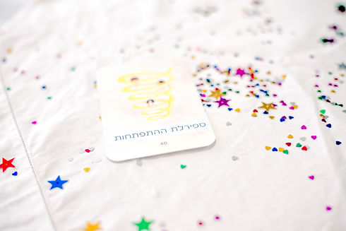 cards-197.jpg