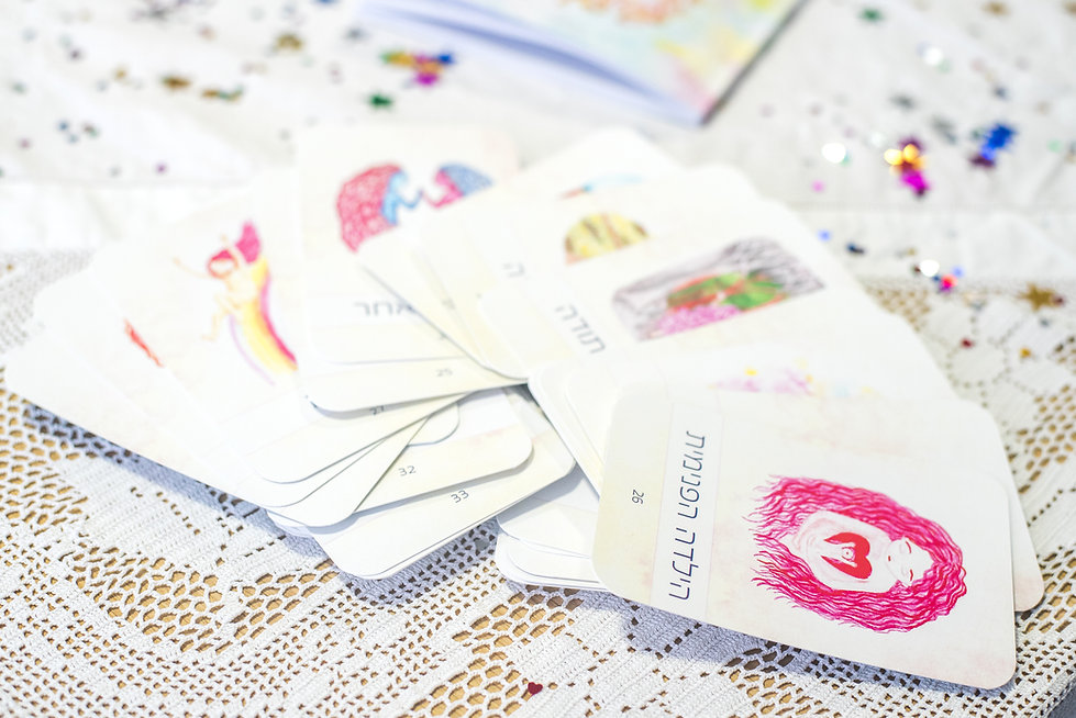 cards-37.jpg