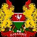 2000px-Coat_of_arms_of_Kenya.png